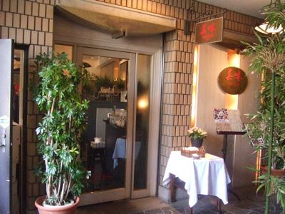 美味飲茶酒楼(ビミヤムチャシュロウ)