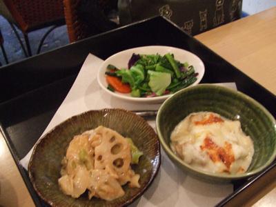 オーガニックレストラン「みどりえ」 3品セット