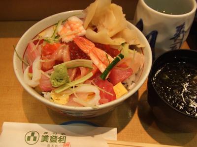 代官山 美登利寿司  海鮮丼