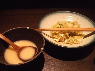 火楽 (karaku)新橋店 自然薯と浅漬け