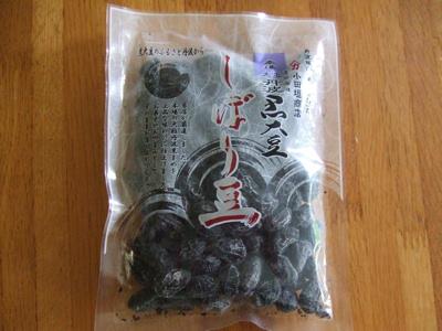 黒豆 しぼり豆
