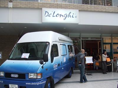 De'Longhi's TOKYO(デロンギーズ トーキョー)