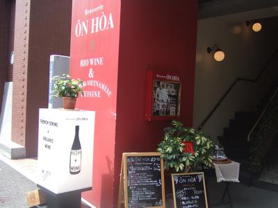 ON HOA(オン ホア)