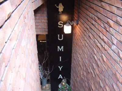 代官山 SUMIYA