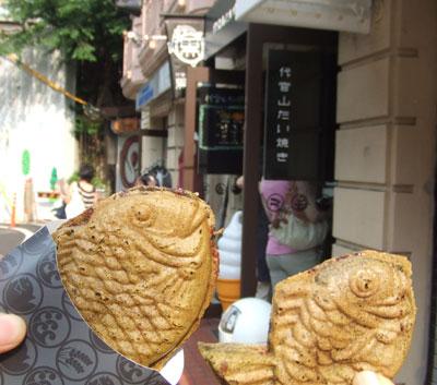 代官山たい焼き  黒鯛 (くろだい)