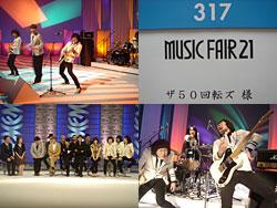 mf21-50_1.jpg