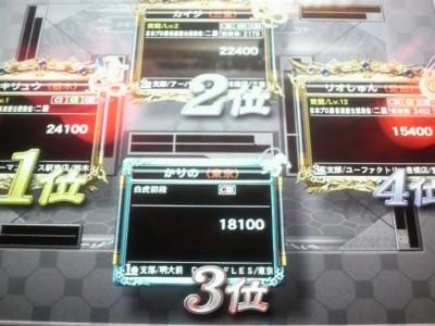 P101000508070201.JPG