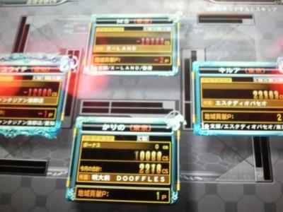 P101000608070201.JPG