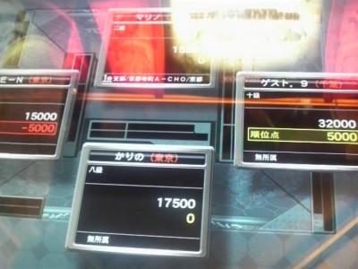 P101000708070101.JPG
