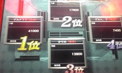 SH01006308061001.JPG