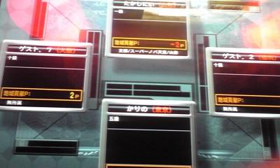 SH01006508061001.JPG