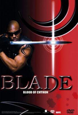 blade-boc.jpg