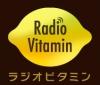 vitamin_banner.jpg