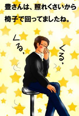 スマステ~右京さん・ギャグ1
