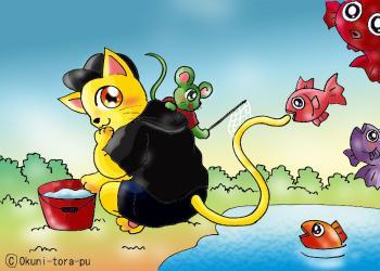猫ちゃん、ねずみちゃん-魚釣り
