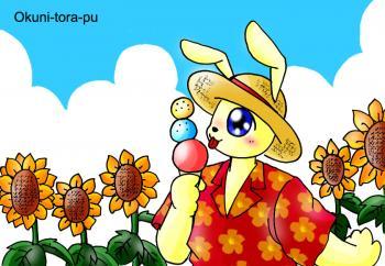 暑中お見舞い~ウサギ