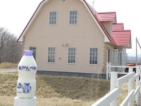 おいちい牛乳*:.。☆..。.(´∀`人)