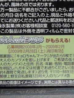 DVC00340-101.jpg