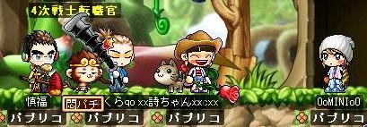 Maple200806271.jpg