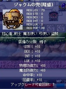 Maple20080722b.jpg