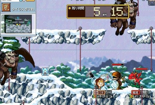 Maple20080728a.jpg