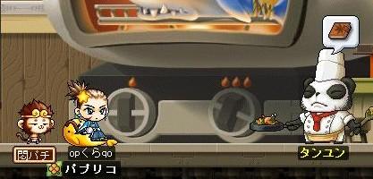 Maple20080808b.jpg