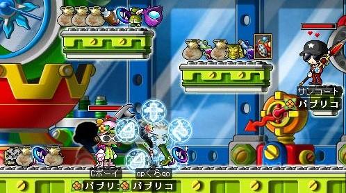 bisya200805135.jpg