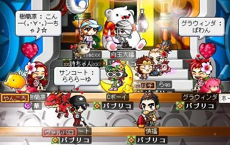 bisya200805136.jpg