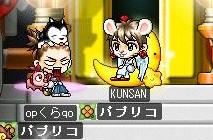 bisyasu20080428.jpg