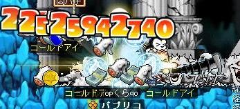 card200804232.jpg