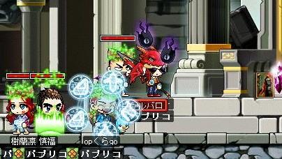 girukura200806031.jpg
