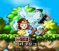 kabuto20080513.jpg