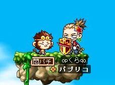 kari200805143.jpg