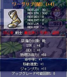 kutu20080506.jpg