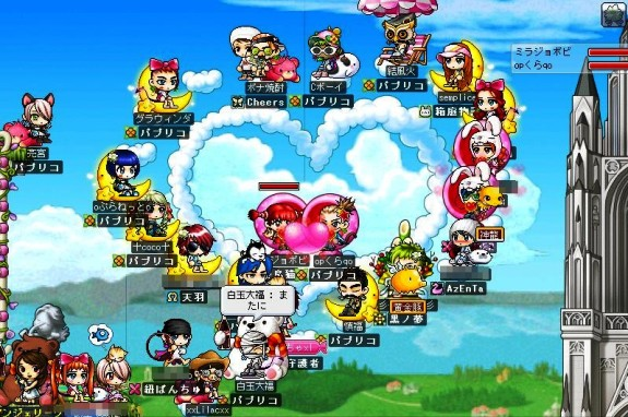 mw200806194.jpg