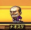 naosuke20080529.jpg