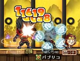 nintou20080506.jpg