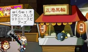 yatai20080506.jpg