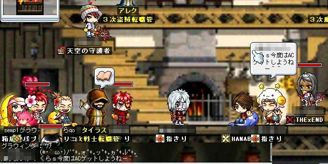 zyakumu200805043.jpg