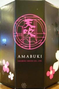 amabuki-5.jpg