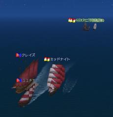 イスパ商船