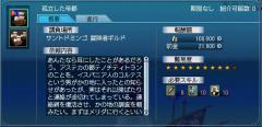 テノチクエ画面
