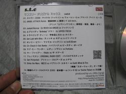 s.t.c CD