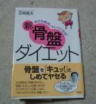 20060519003713.jpg