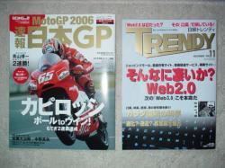 20061010151022.jpg