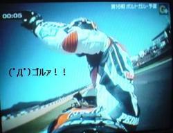 (゜Д゜)ゴルァ!!3