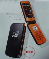 20070602201008.jpg