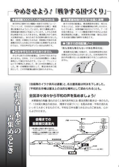 7_13_2.jpg