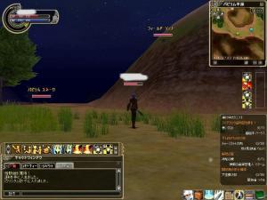 TODOSS_20080324_050654.jpg