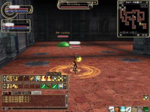 TODOSS_20080330_162639.jpg